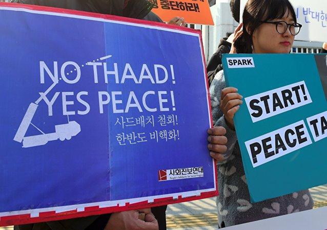 中俄舉行第七次東北亞安全磋商 重申反對部署「薩德」