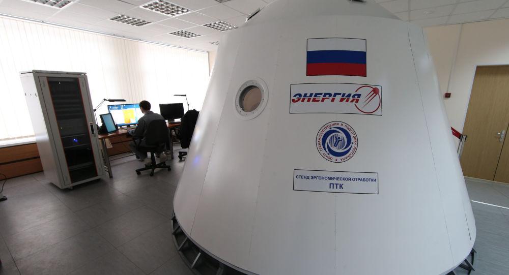 俄航天集團:俄羅斯兩個宇宙飛船建造項目將合二為一