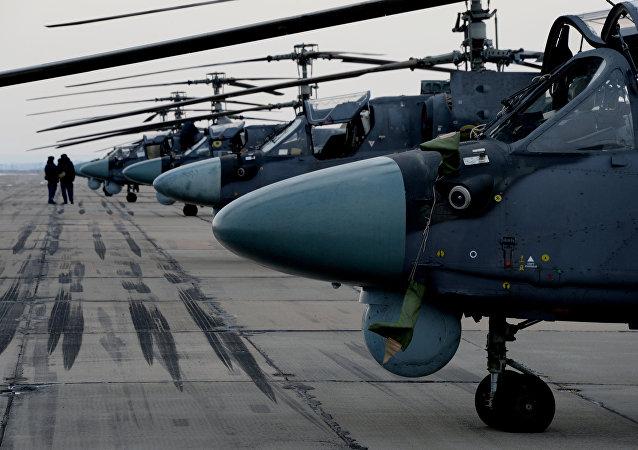 俄聯邦空天部隊
