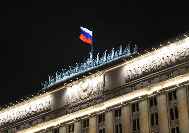 俄國防部向五角大樓遞交關閉國防熱線照會