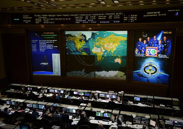 飛行控制中心(隸屬俄羅斯中央機械製造科研所)