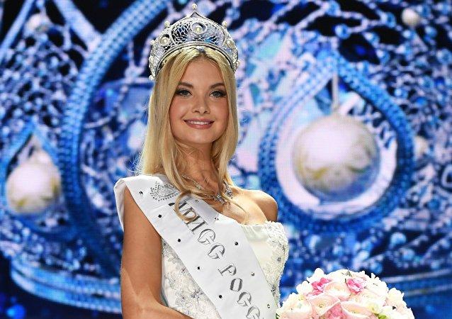 來自斯維爾德洛夫斯克州的姑娘摘得「俄羅斯小姐-2017」大賽桂冠