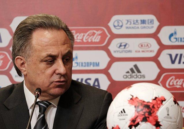 俄2018足球世界杯組委會主席:為2017年聯合會杯而設的所有四座體育場已正準備就緒