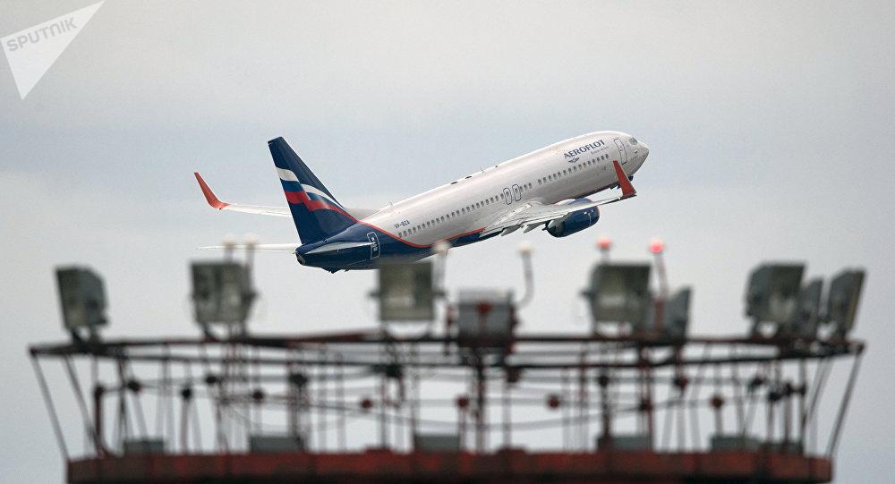 俄羅斯航空公司