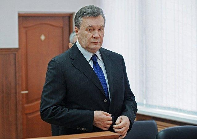 烏克蘭前總統維克托∙亞努科維奇