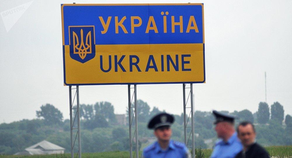 烏國家邊防局:一該國居民企圖向頓巴斯轉運武器配件