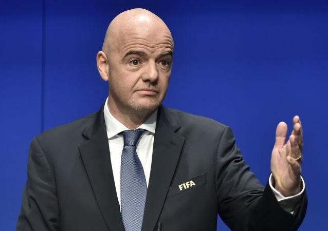 國際足聯主席詹尼·因凡蒂諾
