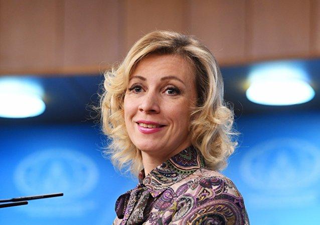 俄羅斯外交部發言人瑪麗婭·扎哈洛娃