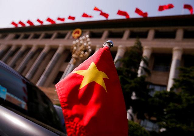 越南中國關係