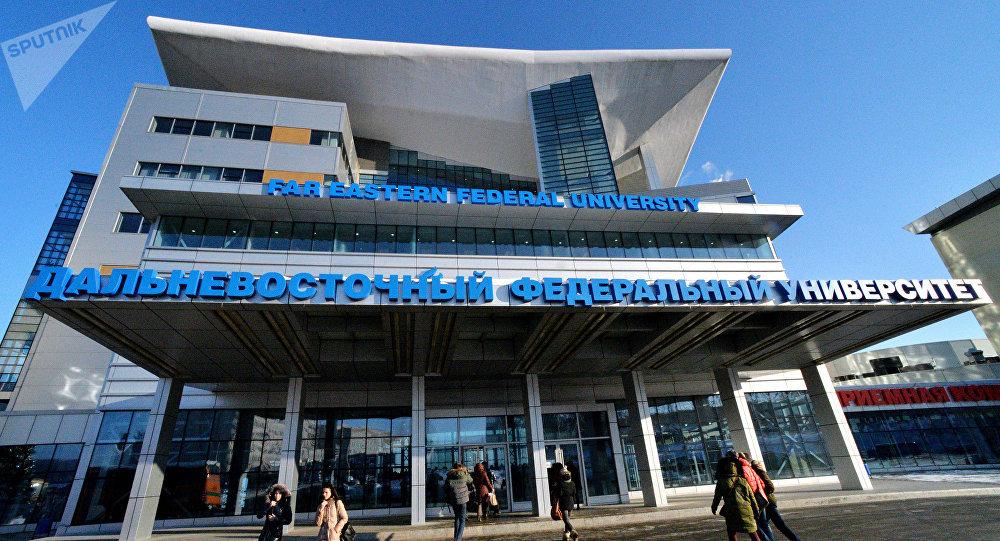 中國社科院將在遠東聯邦大學開設駐俄代表處