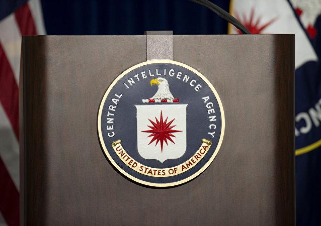 美國中央情報局(CIA)