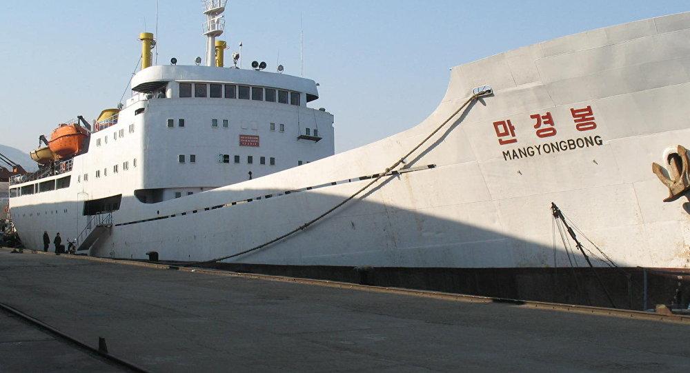 第一位美國人購買了符拉迪沃斯托克至朝鮮羅津的渡輪船票