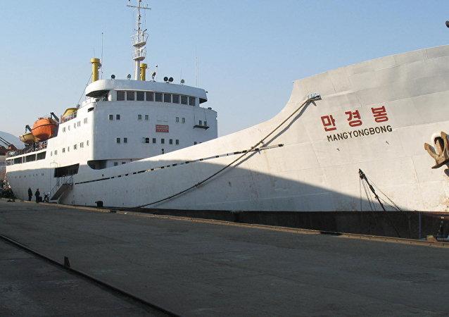 俄遠東發往朝鮮游輪的出航時間被無限延遲