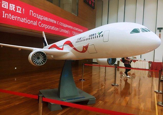 俄中成立合資企業聯手研發寬體客機