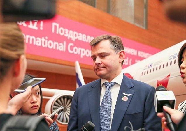 俄聯合航空製造公司總經理:計劃每年生產飛機200架以上