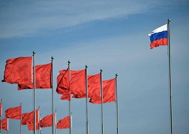 俄專家講述俄中在亞洲的相互關係