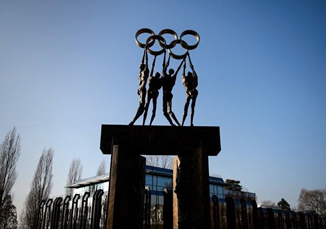 國際奧委會,洛桑