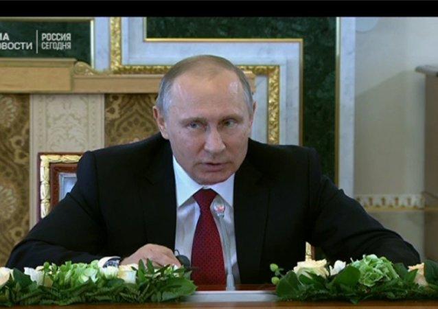 俄總統普京表示,抑制俄羅斯的嘗試沒有作用,效果為零