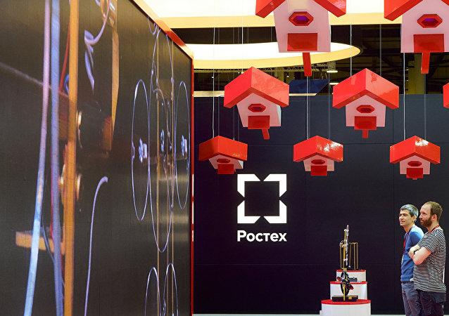俄技集團 (Rostec)與俄羅斯出口中心將發展高科技產品出口