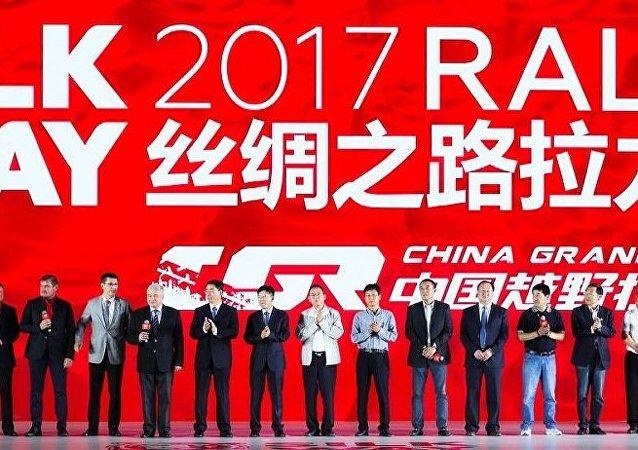 2017絲綢之路國際汽車拉力賽暨中國越野拉力賽新聞發佈會