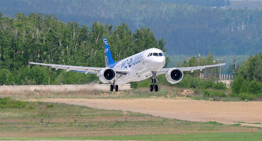 俄羅斯MC-21客機