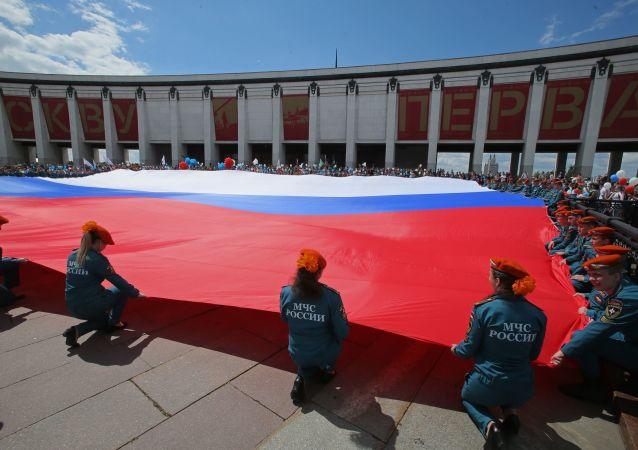 超過250萬人參加莫斯科俄羅斯日活動