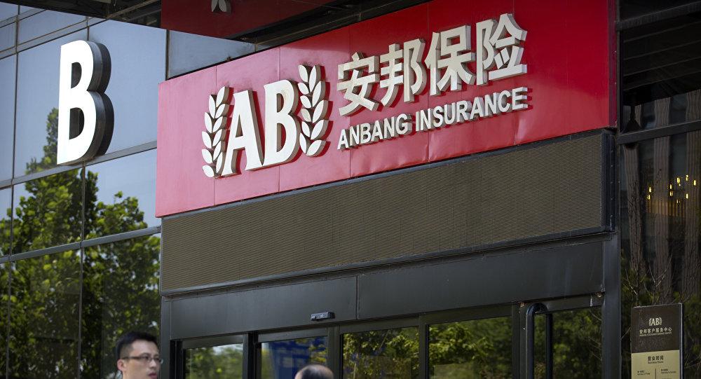 安邦保險集團的問題是否將久拖不決?