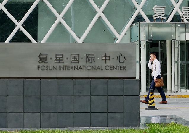 俄羅斯極地黃金向中國復星出售15%股份的協議被解除