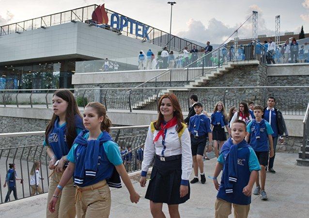 「阿爾捷克」國際兒童中心