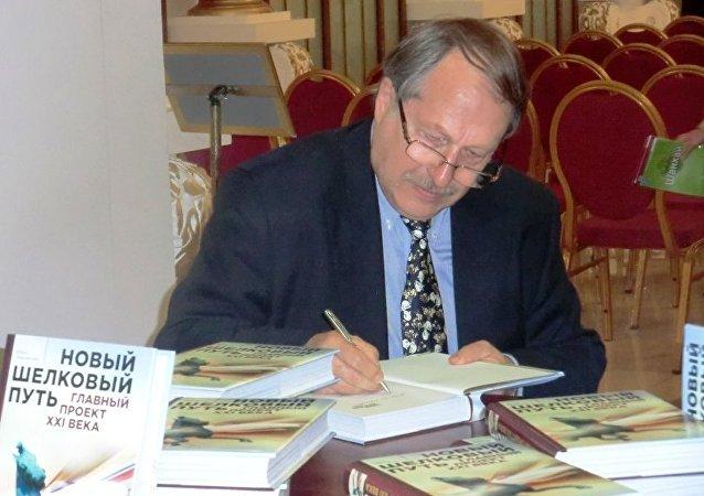 俄羅斯著名漢學家尤里·塔夫羅夫斯基