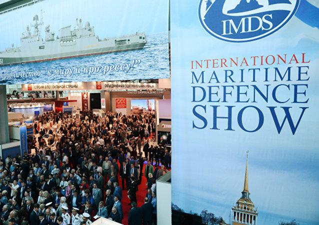 聖彼得堡國際海軍展