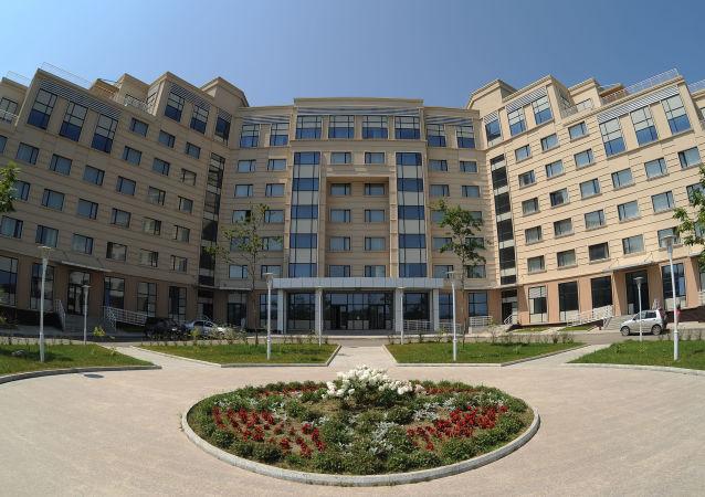 俄羅斯遠東聯邦大學