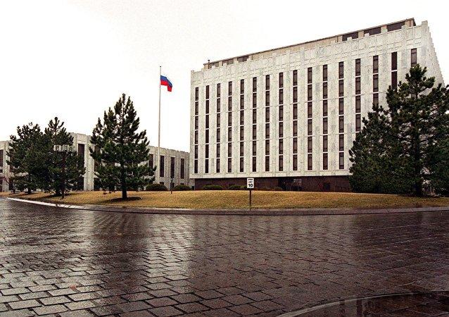 俄駐美大使館