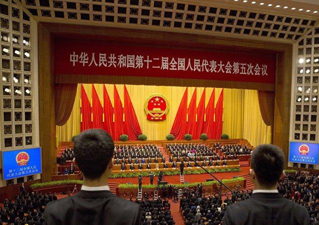 十九大新聞發言人:十九大將審議通過《中國共產黨章程(修正案)》