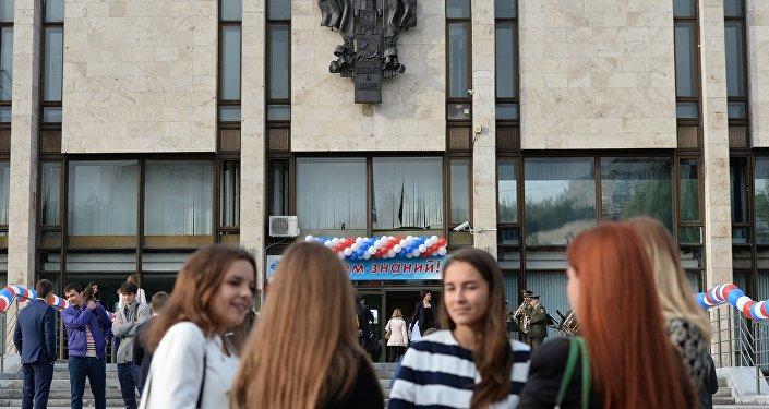 莫斯科國際關係學院