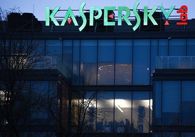 俄羅斯反壟斷局起訴蘋果公司