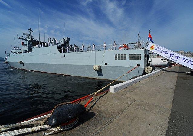 中國海軍「黃石」號護衛艦