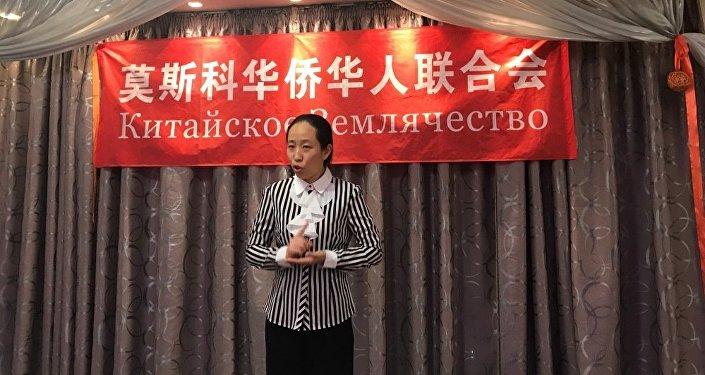 使館領事部蔣參發言