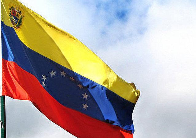 媒體:委內瑞拉制憲會議將設立選舉委員會