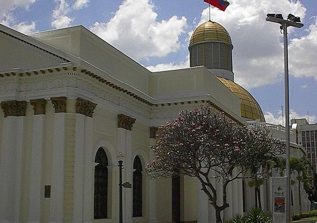委內瑞拉國會