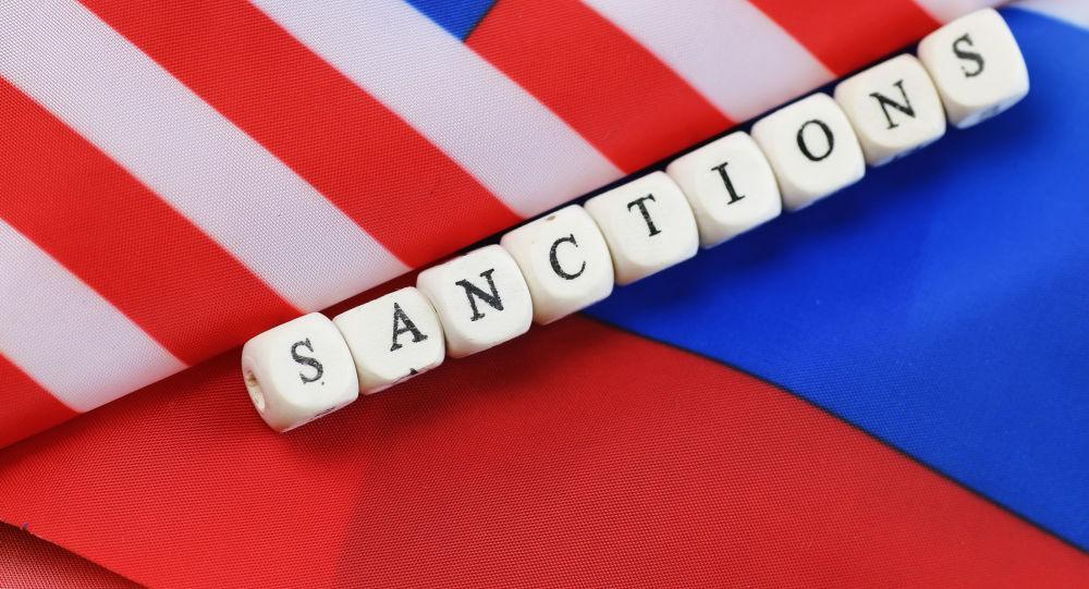 俄羅斯利用了美國制裁政策