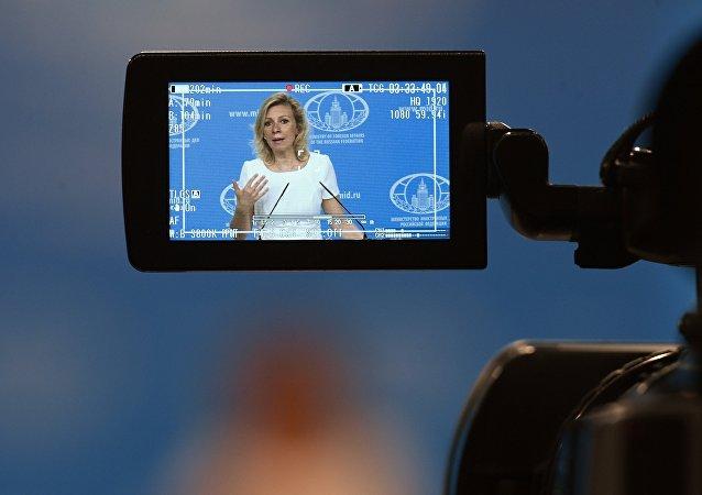 俄外交部發言人瑪麗亞·扎哈羅娃