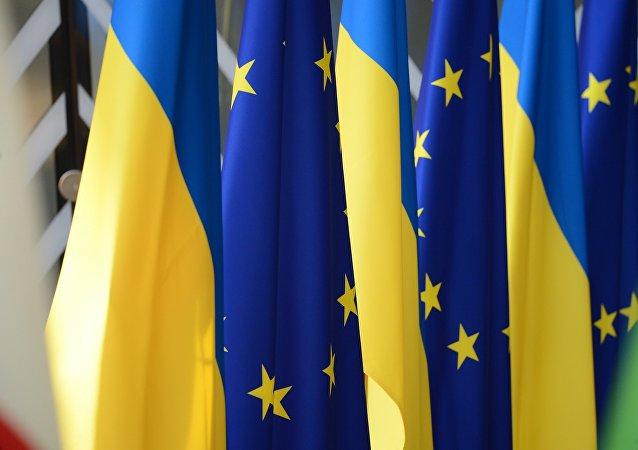 消息人士:歐盟理事會26日將批准10億歐元的對烏克蘭援助款