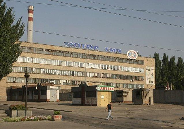 媒體:美國試圖阻止中國購買烏克蘭馬達西奇公司