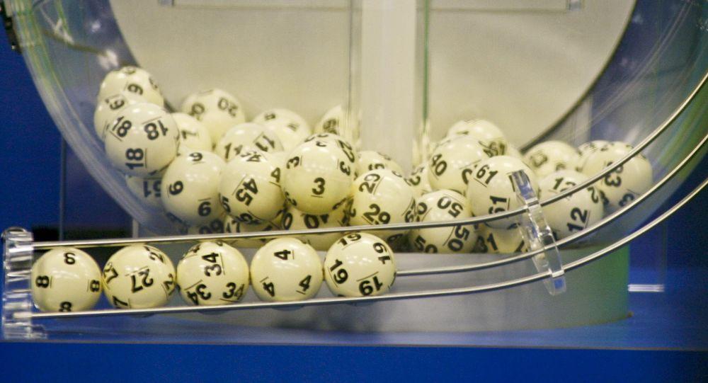 美國強力球開出6.87億美元大獎