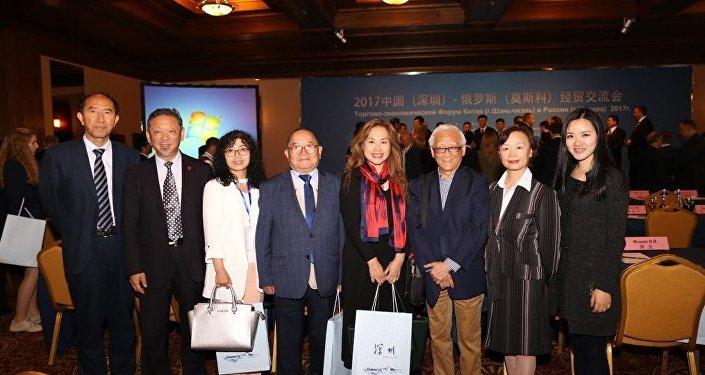 深圳-莫斯科經貿交流會