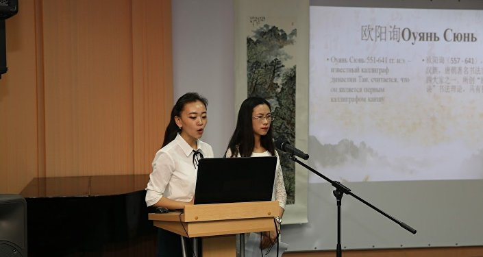圖書館中國書法繪畫講座