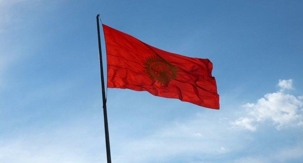 吉爾吉斯斯坦國旗