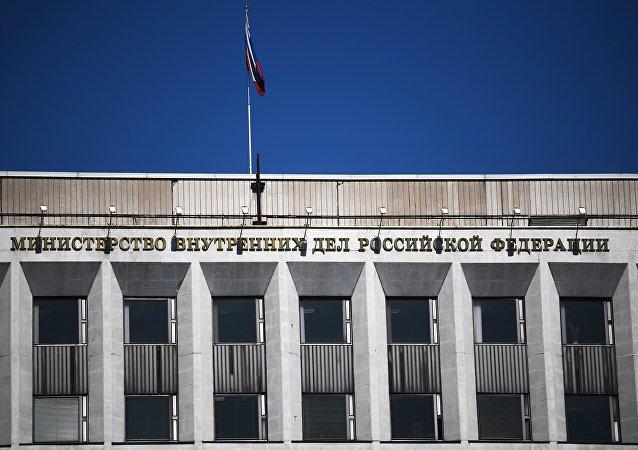 俄羅斯內務部