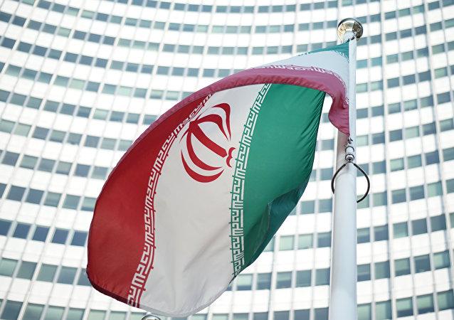 伊朗國旗在國際原子能機構總部